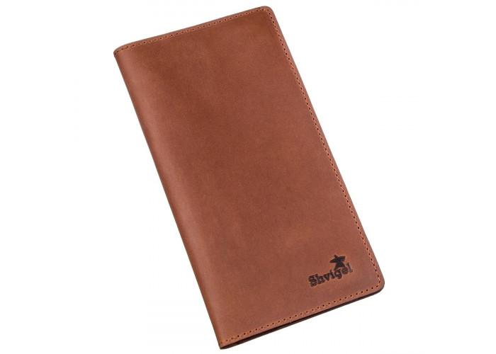 Бумажник мужской вертикальный матовый SHVIGEL 16199 Рыжий