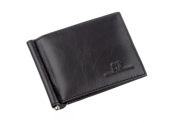 Зажим с монетницей на молнии ST Leather 18948 Черный