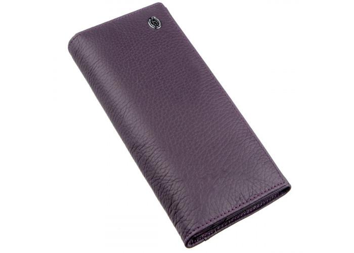Женский кошелек из натуральной кожи ST Leather 18872 Фиолетовый